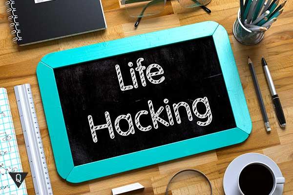 Надпись Life Hacking