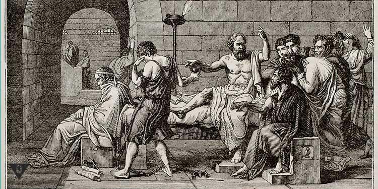 Изображение Сократа и его последователей