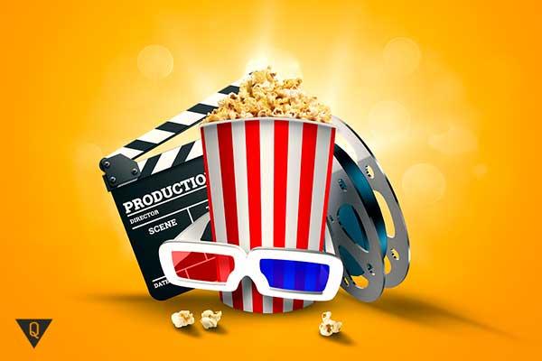 Атрибуты для просмотра кино