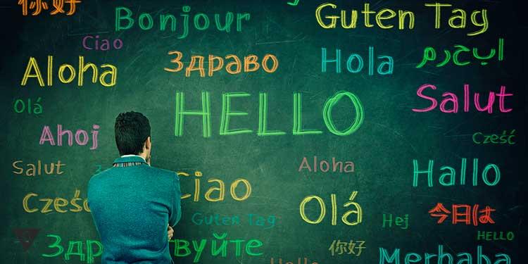 Лингвистика слова привет на разных языках