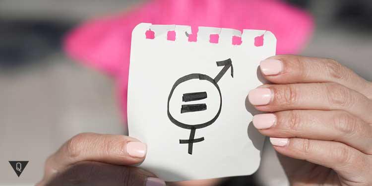 Лист, на котором указано, что мужчины и женщины равны