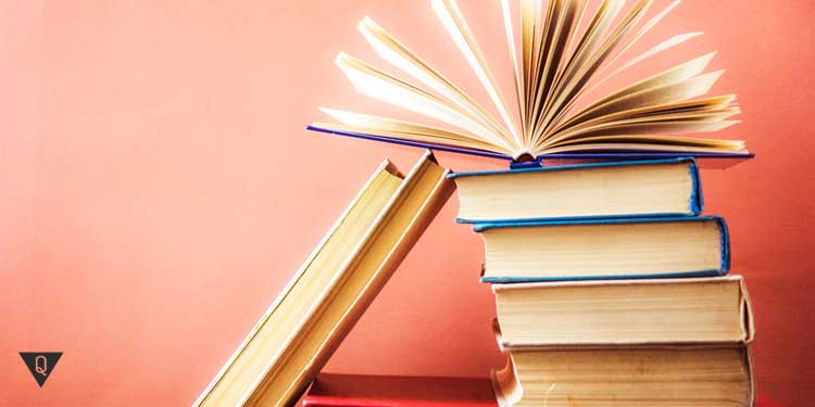 Книги, которые стоит почитать